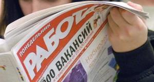 Где больше платят в Украине