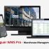 Qguar WMS Pro - лидирующая система в автоматизации складов