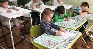 Подготовка к школе: несколько советов