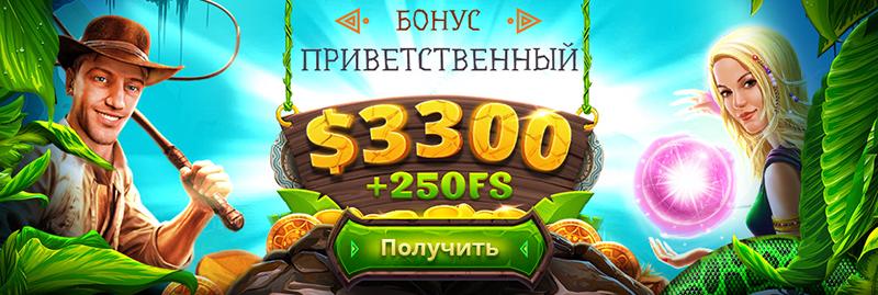 Информация о бесплатном онлайн-казино